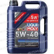 Масло моторное 5л. Optimal Synth 5W40 Liqui Moly 2293