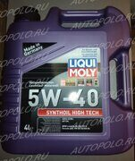 Масло моторное 4л. High Tech 5W40 Liqui Moly 1915